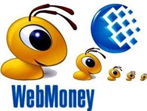 Webmoney в България