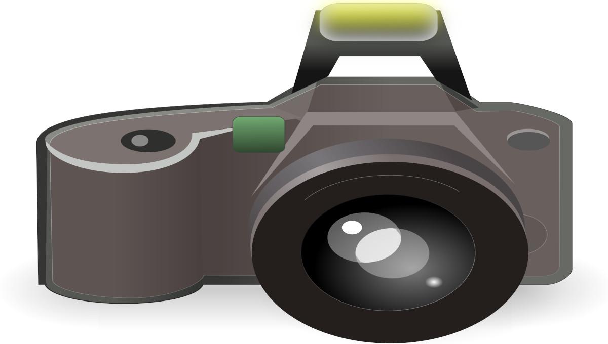 Дигитален фотоапарат