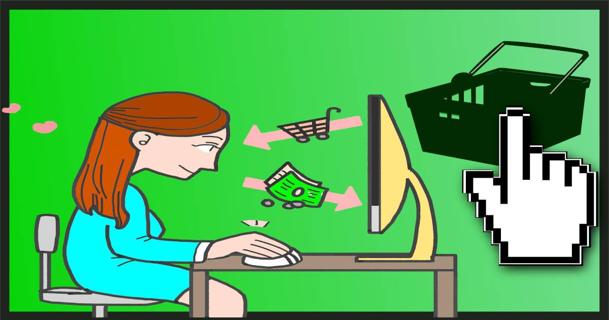 пазаруване онлайн